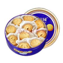 ¥13.9 达顿庄园 曲奇 饼干 328g 铁盒装 休闲零食 下午茶