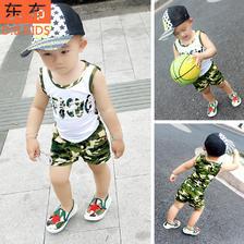 ¥29.9 无袖套装男宝宝迷彩背心短裤两件套