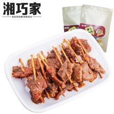 湘巧家牙签牛肉70g湖南特产特色零食风味小吃香辣麻辣牛肉干食品  券后13.9