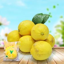 安岳新鲜皮薄多汁黄柠檬4斤装 券后9.81元