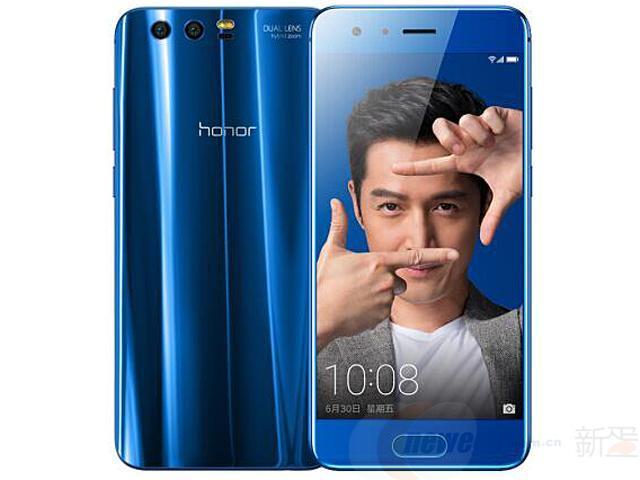 HUAWEI 华为 荣耀9 全网通 智能手机 6GB+64GB 高配版¥2148