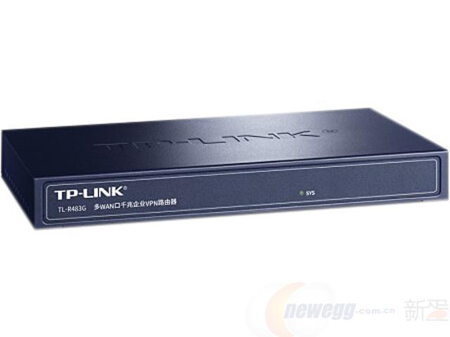 TP-LINK普联TL-R483G多WAN口全千兆企业级VPN有线路由器¥265