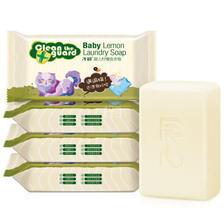 ¥7.9 子初 婴儿柠檬洗衣皂 80g*5块