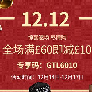 英国GTL运动时尚购物平台:双12惊喜返场 全场满?60减?10:GTL6010