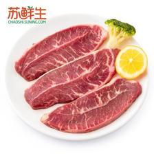 ¥18.8 【苏鲜生】 澳洲谷饲小公牛牡蛎牛排200g(3片)