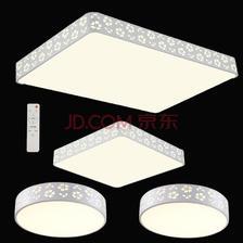 HD LED吸顶灯 客厅卧室书房灯 现代简约灯饰灯具 三室一厅四件套C749元