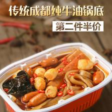 蓉李记 微火锅 懒人速食小火锅 18.8元(需用券)