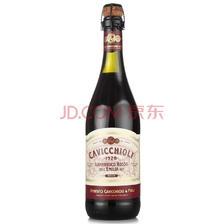 ¥19.8 意大利进口 卡维留里 蓝布鲁斯科甜红低泡葡萄酒 750ml