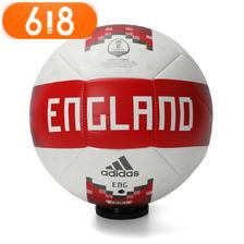 阿迪达斯 OLP 18 BALL 英格兰场上足球 CF2320 99元包邮
