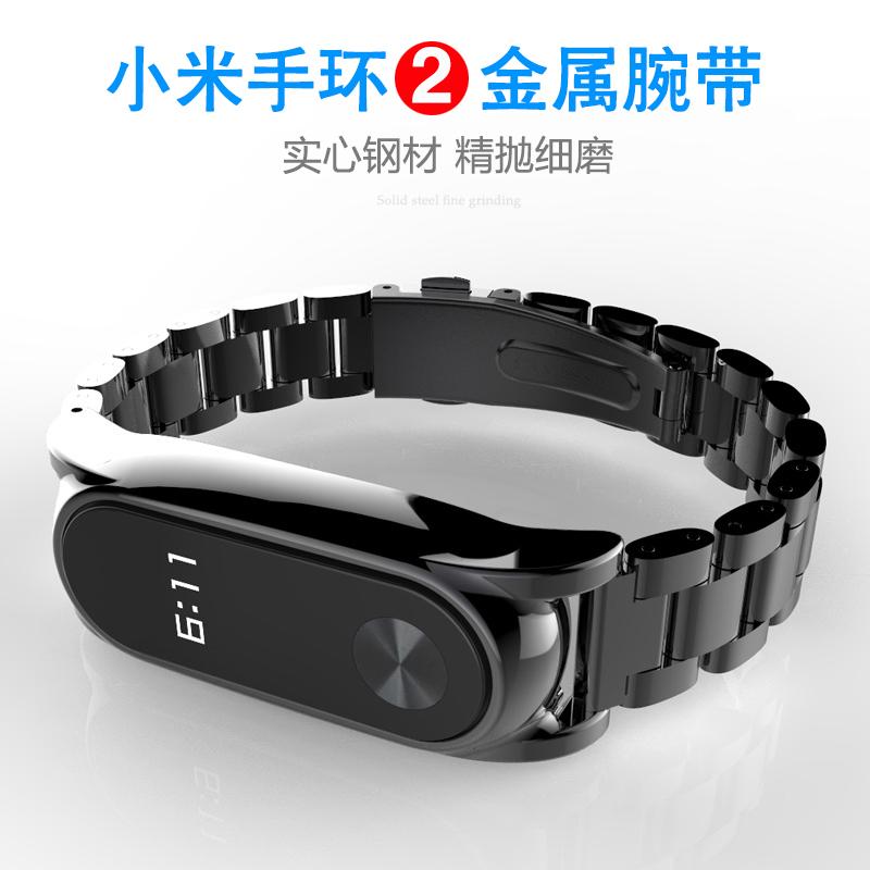 JDHDL小米手环2腕带替换带智能二代运动防水金属表带不锈钢米兰  券后19.9元