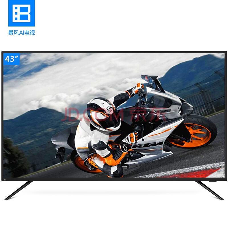 22点!暴风TV 43X3 43英寸高清智能网络电视机¥1699