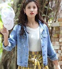 ¥49 故事主角 韩版牛仔外套女短款上衣夹克 49包邮(69-20)