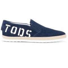 胡一天同款 TOD'S logo印花草编板鞋
