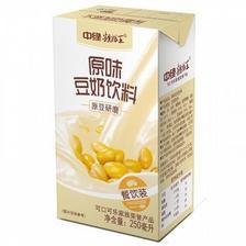 京东商城 中绿粗粮王 原味豆奶 250ml*24盒/箱24.9元