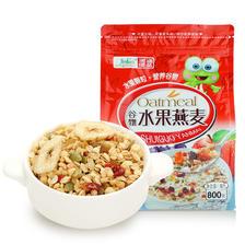 润涵优品 即食 谷物水果坚果 燕麦片 800g 29.8元包邮