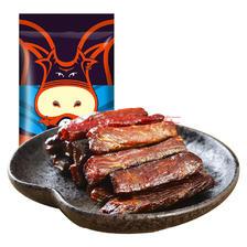科尔沁 休闲肉脯零食 内蒙古特产 手撕风干牛肉干孜然味400g- *2件79.9元(买1