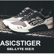 ASICSTIGER GEL-LYTE III跑步鞋H6K4N 352元包邮'