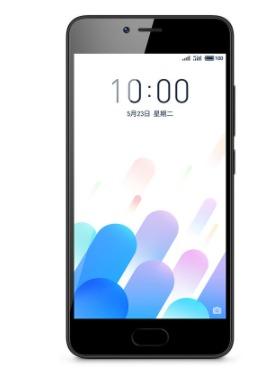 Meizu 魅族 魅蓝A5 2GB+16GB 磨砂黑 移动联通4G手机¥459