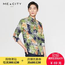 ME&CITY 524129 男士植物印花长袖衬衫 69元包邮