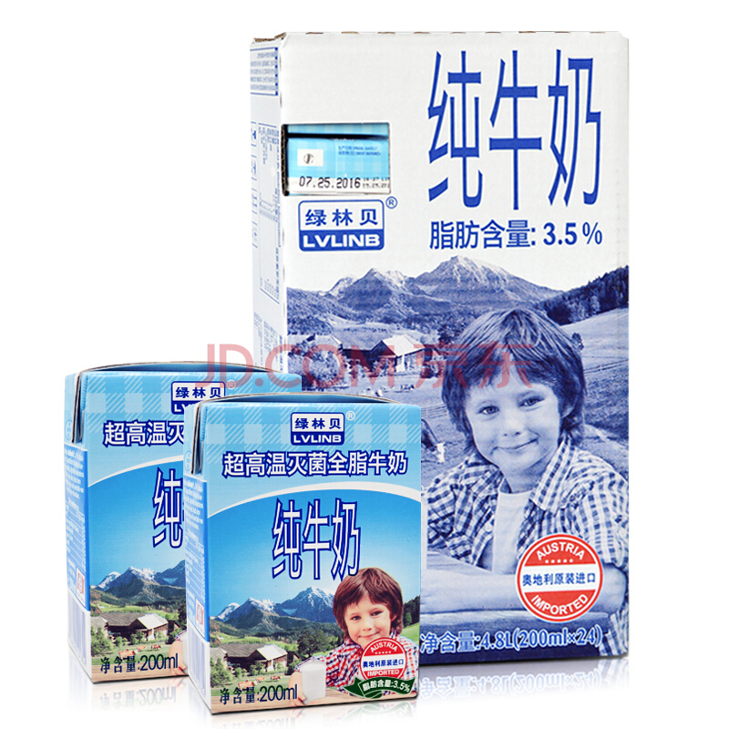 LVLINB 绿林贝 全脂纯牛奶 200ml*24盒 *3件 114.7元包邮(双重优惠)