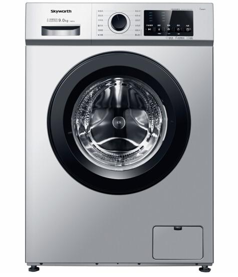 Skyworth 创维 XQG90-C15NCi 变频滚筒洗衣机 9KG¥1688