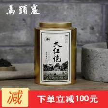 马头岩 乌龙茶 武夷山大红袍 248g  券后250元