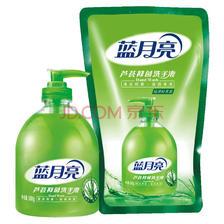 ¥18.9 蓝月亮 芦荟抑菌 洗手液 组合装1kg(500g+500g)