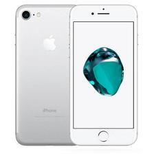 Apple苹果 iPhone 7 智能手机 32GB 银色 4299元包邮