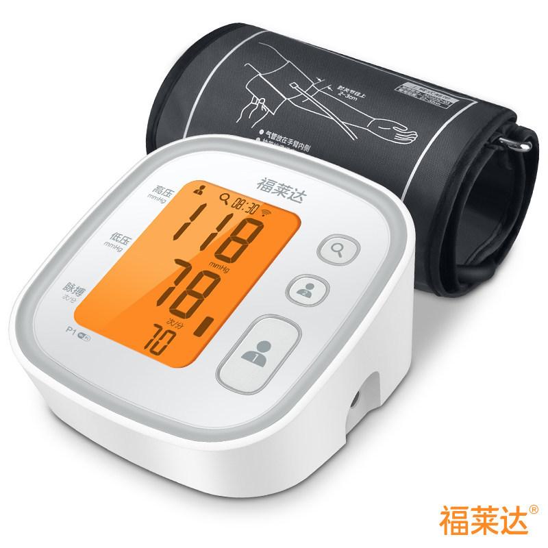 ¥59 福莱达 全自动上臂式智能电子血压计(129-40)¥59129-40