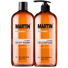 马丁 古龙香 男士洗发水+沐浴露套装 260ml*2瓶 无惧异味 14.8元包邮 平常49.8元