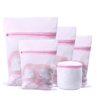 米茗 洗衣机专用 洗衣袋 4件 包邮10.5元