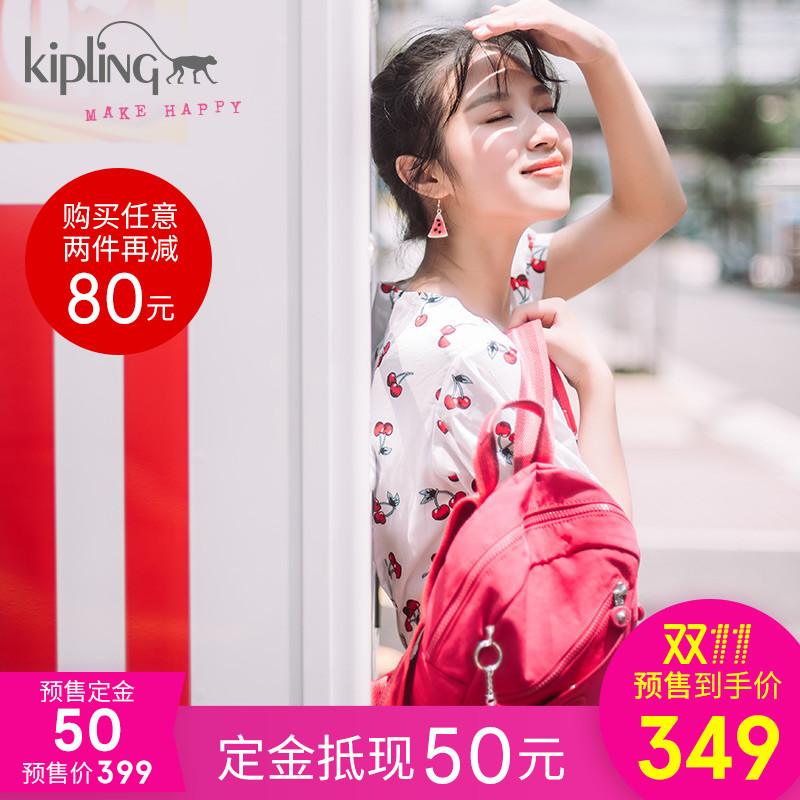 双11预售: Kipling 凯浦林 K00089 女士双肩包 *2件 518元包邮(多重优惠,100元定金,11.11付尾款)