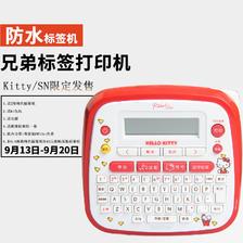 ¥499 hello kitty兄弟标签机pt-d200kt便签打印机标签机迷你标签打印机