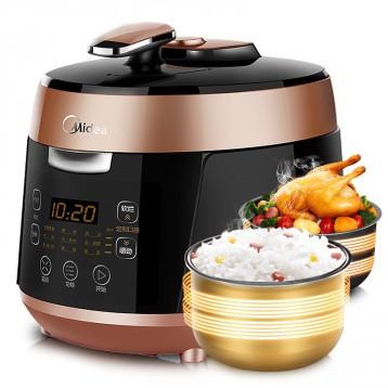 适合中式炖煮!Midea美的 MY-QS50B5 电压力锅 智能温控 7折 ¥2797折¥279