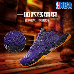 小神价 NBA 汤普森联名款 一体针织鞋面 男透气低帮篮球鞋 159元 平常219元