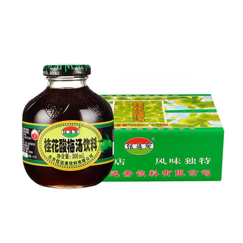 【某猫超市】信远斋 桂花酸梅汤饮料 300ml12瓶 火锅必备¥54.9