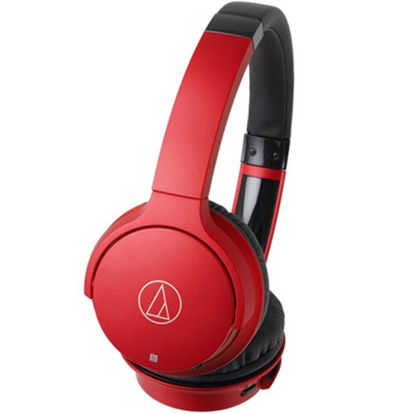 优质动态!铁三角ATH-AR3BT便携头戴式无线蓝牙耳机 包邮788元