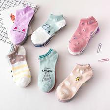 洁丽雅 男女士 棉质 中筒袜/船袜 10双 19.8元包邮