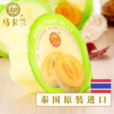 泰国进口 马卡兰 哈密瓜味果冻 480g*3盒 12%椰果肉 29.8元包邮