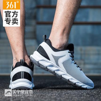 361° 男士网面透气跑步鞋 ¥99