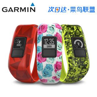 Garmin佳明vivofit jr儿童运动手环小学生智能健康教育手表 防水 499元