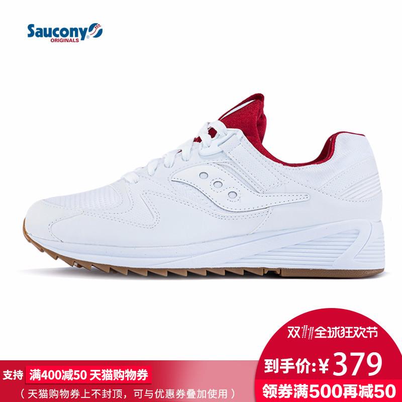 双11预售: saucony 圣康尼 GRID 8500 男款复古跑鞋 379元