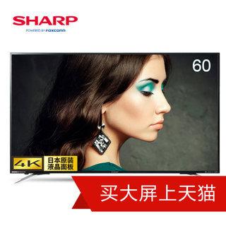双11预售:Sharp 夏普 LCD-60MY5100A 60英寸4K 液晶平板电视 (需用券、定金100元)3699元