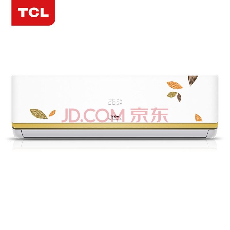 TCL 黄金叶系列 KFRd-26GW/HE11BpA 大1匹 壁挂式空调 低至包邮2149元