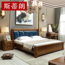 ¥2960 斯蒂朗 B29 实木床 床身全金丝胡桃木 头层牛皮皮软靠 现代中式1.8米双