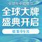 促销活动:京东618全球大牌牛仔大促 低至99元...