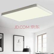 ¥279 HD 客厅灯 LED吸顶灯超薄客厅书房卧室现代简约北欧灯具饰 64w 遥控无极调光'