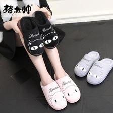 棉拖鞋女厚底冬季韩版可爱居家居情侣室内棉拖包跟月子拖鞋男冬天  券后12