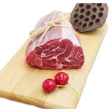 恒都 阿根廷牛腱子 1kg*4+蒙都羊肉串*3 +凑单品 163.65元包邮