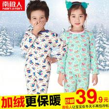 ¥34.9 南极人儿童保暖内衣套装加绒